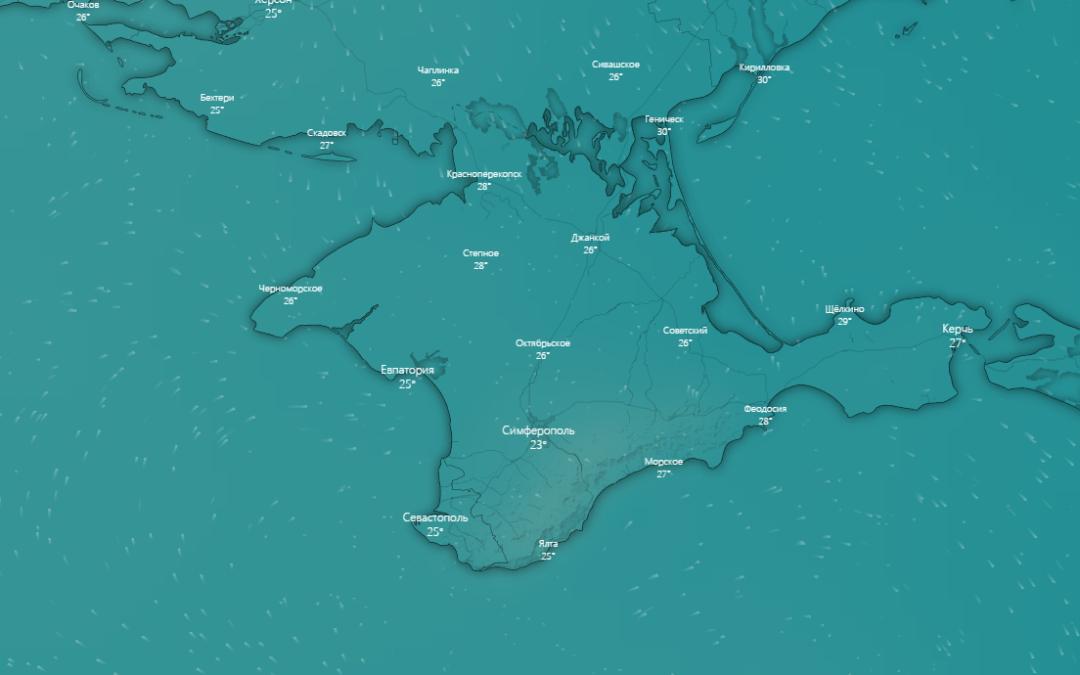Обзор погоды в Крыму: комментарии синоптика